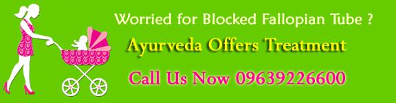 Welcome Message | ayushhealthindia