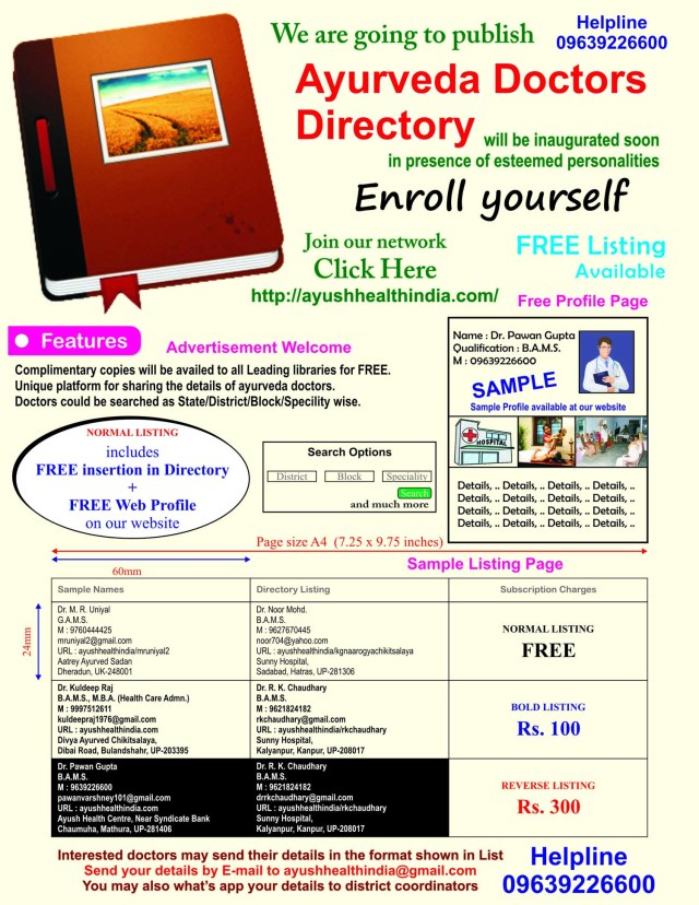 ayurved_directory_advertisement