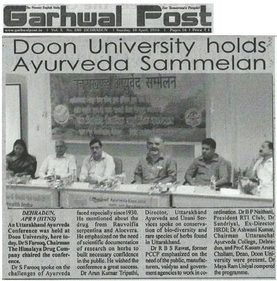 garhwal post