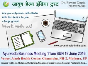 business meet 2